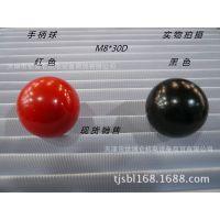 现货销售红色黑色手柄球M8*30