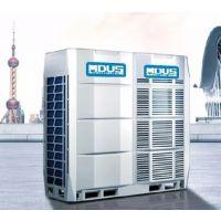 北京美的商用中央空调Si序列整体式