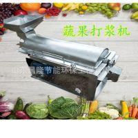 专业生产果蔬打浆机厂家 大型商用不锈钢蔬果打浆机