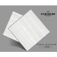通体柔光大理石瓷砖布兰顿陶瓷通体大理石定制厂家招商加盟。