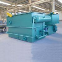 专业处理酱菜污水气浮机食品加工废水处理设备平流式溶气气浮机厂