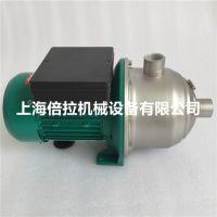 现货德国威乐MHI204DM卧式不锈钢中央空调循环地源热增压补水泵