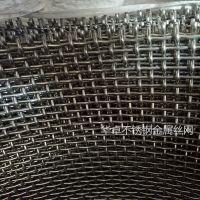 6mm放眼编织网 2205双相碰焊钢丝网