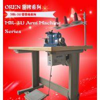 奥玲MR-3U臂章锁边机 进口臂章缝纫机
