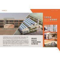 四川clj-094小型别墅电梯供应商