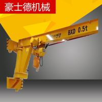 电动葫芦/HHBB型挂钩/移动式环链电动葫芦300Kg0.5t-7.5吨悬臂吊