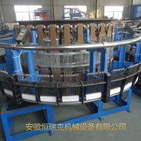 厂家直销高效率SCM -750×4S四梭圆织机