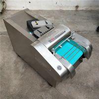 洋葱切丝机双机头切土豆丝机器多功能黄瓜切片机