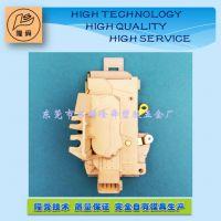 SX41A2813DE (8P)福特蒙迪欧 01年 附六角锁12V 中控锁 闭锁器,隆舜技术质量保证