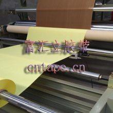 特氟龙绝缘胶带 生产厂家铁氟龙高温胶带 特氟龙胶带
