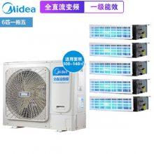 美的家用中央空调 变频风管机 中央空调美的
