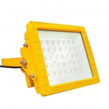 【现货供应】壁装LED防爆灯_100W墙壁安装防爆灯_适用于工厂加油站