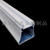 厂家直销日光灯铝材 T5一体化铝材 灯管外壳 日光灯一体化铝材