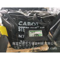 厂家直销 卡博特N774 炭黑,橡胶添加剂 填料,限时促销先到先得