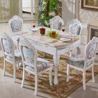 欧式餐桌椅组合圆形6人伸缩折叠大理石圆餐桌实木家用饭桌小户型