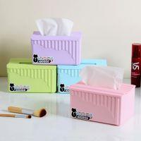 塑料抽纸盒卫生间卷纸筒汽车载条纹抽取式方形餐巾纸盒定制