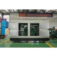玉柴150千瓦燃气发电机组价格型号明细表