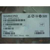 SGM9116XS/TR SGMICRO SOP8