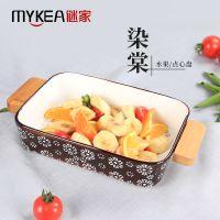谜家/MYKEA 陶瓷竹木创意方形盘餐具J1704153S