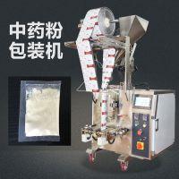 袋装玻璃粉包装机 中药超细粉包装机 超细粉体包装机械 带易撕口