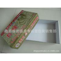 厂家定做销售各种纸盒 月饼纸盒