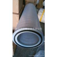 钢厂用自洁式空气滤筒DH32100