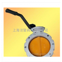 砂浆设备粉末蝶阀,砂浆设备双法兰蝶阀产业带货源