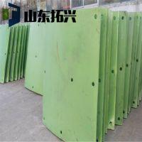 供应尼龙衬板 高硬度超耐磨自润滑煤仓 钢铁厂尼龙衬板