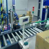 上海滚筒输送机 生产分拣纸箱动力辊筒输送机