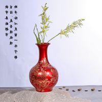 礼品景德镇陶瓷器 中国红色水晶釉花瓶花插 简约现代客厅餐桌装饰