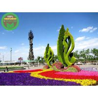 西峡春节绿雕厂家报价