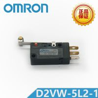 D2VW-5L2-1密封型超小型基本开关 欧姆龙/OMRON原装正品 千洲