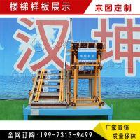 上海工地样板展示区区 建筑施工质量标准化加工厂家 湖南汉坤实业