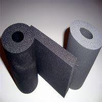 橡塑海绵发泡保温板阻燃隔热隔音保冷防冷冻防柔彩温橡塑板