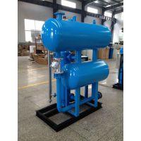 江苏厂家直销 SZP疏水自动加压器