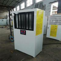 博远供应西昌市厂家电磁热风机 安全防火 升温快效率高