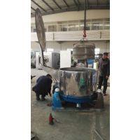 供应变频工业脱水机大型全自动工业脱水机