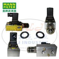 MANN-FILTER(曼牌滤清器)维修开关5903070101