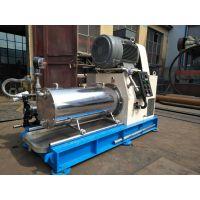 容积30L卧式砂磨机厂家定制砂磨机研磨机颜料研磨机氧化锆珠研磨