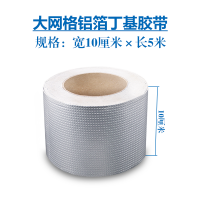 丁基胶带对比SBS沥青卷材 优点和缺点