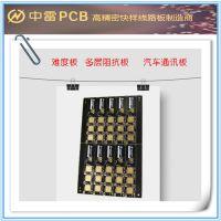 中雷pcb抄板(图)-单面pcb线路板-广东pcb线路板