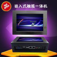 -40度~80度耐高低温7寸工业平板电脑用于冷冻冷藏7寸工业一体机