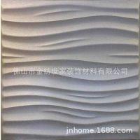 5D立体软包 tangram PU皮雕 3d背景墙 皮革墙饰 隔音阻燃新型墙贴