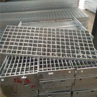 生产平台钢格板/金属板网600*600 钢格板踏步板/踏步格栅板
