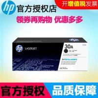 济宁惠普M227FDw/SDN 32a M203DW M203D CF232a维修加粉 粉盒注墨电话
