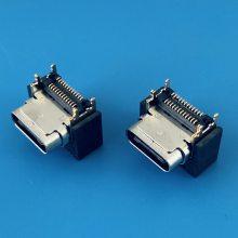 板上垫高TYPE-C母座/双排贴片SMT/L=9.1mm CL=3.68mm/四脚插板