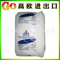 HDPE/伊朗石化/EX5 吹塑薄膜级hdpe塑胶原料 低压高密度聚乙烯