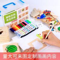 儿童绘画套装画画模板工具幼儿园小学生美术涂鸦模板兴趣智力启蒙