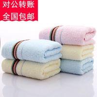 邯郸洁丽雅促销礼品保险公司 广告宣传品回馈答谢客户毛巾