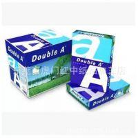 正品Double A a4/a3纸打印复印纸80g白纸全木浆进口a4复印纸